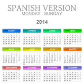 2014 calendar spanish version — Stock Photo