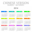 2014 crayons calendar chinese version — Stock Photo