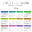 Stock Photo: 2014 calendar russiversion