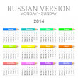 Stock Photo: 2014 crayons calendar russiversion
