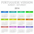 Stock Photo: 2014 calendar portuguese version
