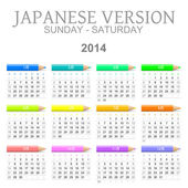 Crayons de couleur de 2014 calendar version japonaise — Photo