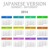 2014 kalender japansk version — Stockfoto