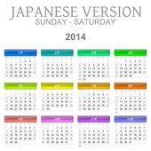 Versione giapponese di calendario 2014 — Foto Stock