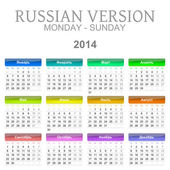 2014 calendar russian version — Stock Photo