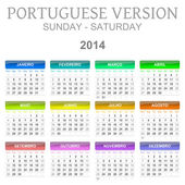 2014 calendar portuguese version — Stock Photo