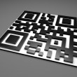 Stock Photo: QR Code