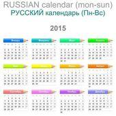 2015 Crayons Calendar Russian Version — Stock Photo