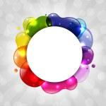 Colorful Speech Bubble With Sunburst — Stock Vector