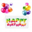 Happy Birthday Colorful Greetings Card — Stock Vector