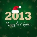 サンタの帽子を持つ新しい年組成 — ストックベクタ