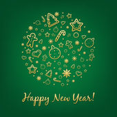 Green Happy New Year Card — Vettoriale Stock