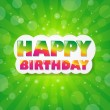 Birthday Green Sunburst Background — Stock Vector