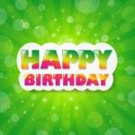 Birthday Green Sunburst Background — Stock Vector