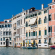 Old buildings along the Grand Canal in Venice — Stock Photo #13648206