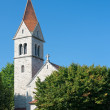 Reformed Church in Zug - Stock Photo