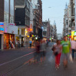 Evening Amsterdam - Stock Photo