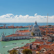 Basilica Della Salute in Venice — Stock Photo