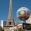 Stock Photo: View of Eiffel Tower in Las Vegas