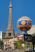 Replica of Eiffel Tower in Las Vegas — Stock Photo