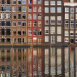 Amsterdam old houses — Stock Photo