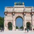 The Arc de Triomphe du Carrousel — Stock Photo