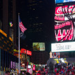 People at night Times Square — Stock Photo #31622973