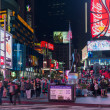 Tourists on Times Square — Stock Photo #31627169