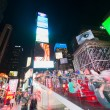 People and guests on night Times Square — Stock Photo #31630025