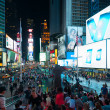 People and guests on Times Square — Stock Photo #31631345