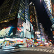 Forty-second Street in Manhattan — Stock Photo #31632619
