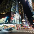 Forty-second Street in Manhattan — Stock Photo