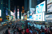 People and guests on Times Square — Stock Photo
