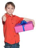 Good present! — Stock Photo