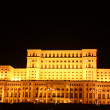 Romanian Parliament — Stockfoto