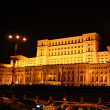Romanian Parliament — Stock Photo