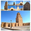 Kairouan - Tunisia, Africa — Stock Photo