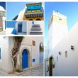 Tunisian architecture - Stock Photo
