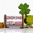 St. Patrick's Day - 3D — Stock Photo #22443177