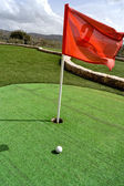 Mini Golf — Stock fotografie
