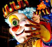 Carnival — Stock Photo