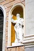 Shrine of Our Lady of Tindarys — Stockfoto