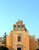 Historic center of the island of Favignana — Стоковое фото
