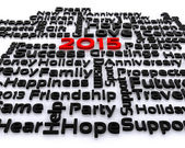 New year, 2015 — Stockfoto
