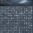 400 Vector Icons Pack´(White Version) — 图库矢量图片 #13678347