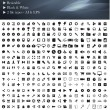 400 Vector Icons Pack´(Black Version) — Stock Vector