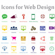 SEO Icons for Web Design — Stock Vector
