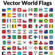 Vector World Flags — Stock Vector #27457435