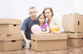 Family in move — Stock Photo
