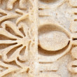 Carved Wall. — Stock Photo